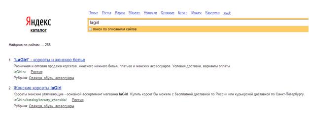 Регистрация сайта в топе хостинг в якутске