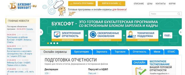 документы необходимые при подаче на регистрацию ооо