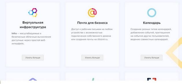 сервис Mail.Ru