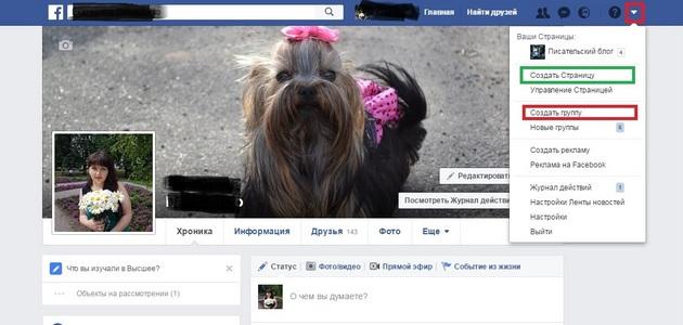 Сервис Facebook
