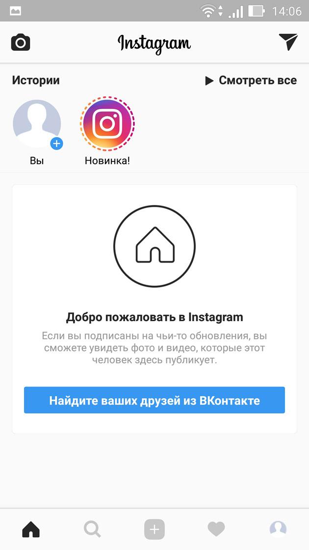 Сервис Instagram