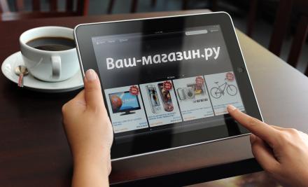 интернет магазин препаратов для похудения в казахстане