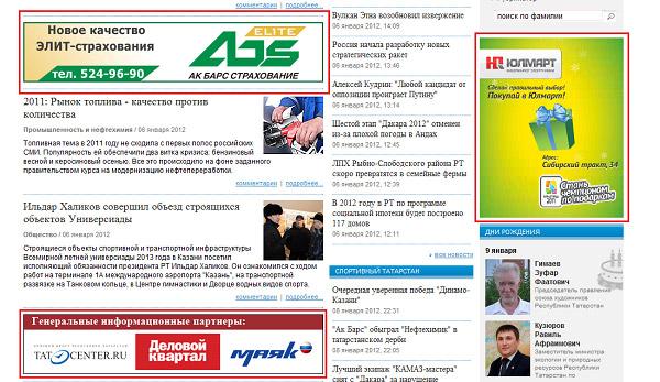 аналог яндекс директ в mail.ru